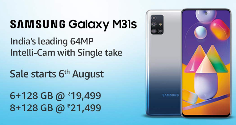 Samsung Galaxy M31s launched in india