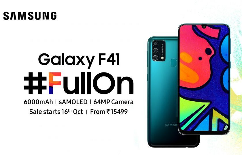 Samsung Galaxy F41 Launched